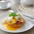 Przepis na śniadanie z Benedyktem