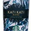 Nowe smaki Frappuccino! Letnie orzeźwienie od Starbucks